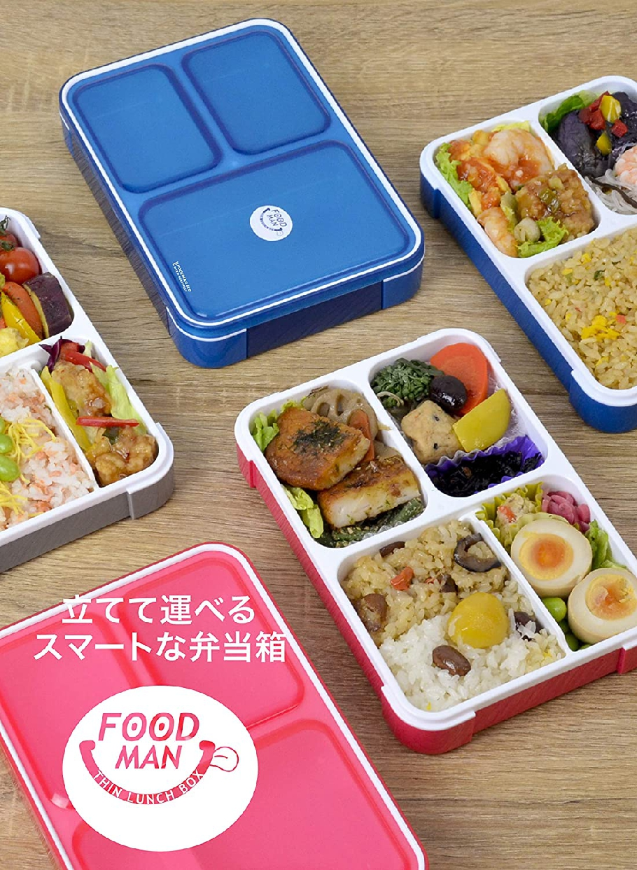 CB JAPAN(シービージャパン) 薄型弁当箱フードマン600の商品画像2