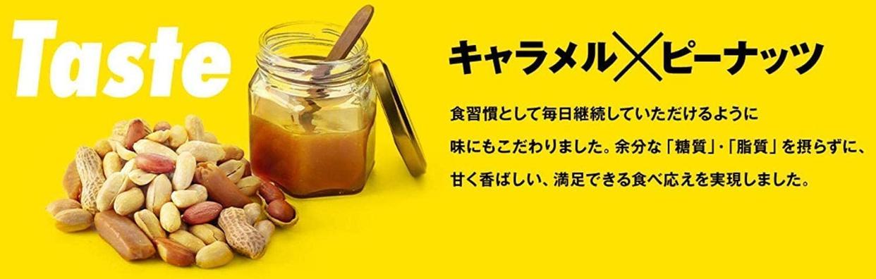 UHA味覚糖 SIXPACK プロテインバーの商品画像4