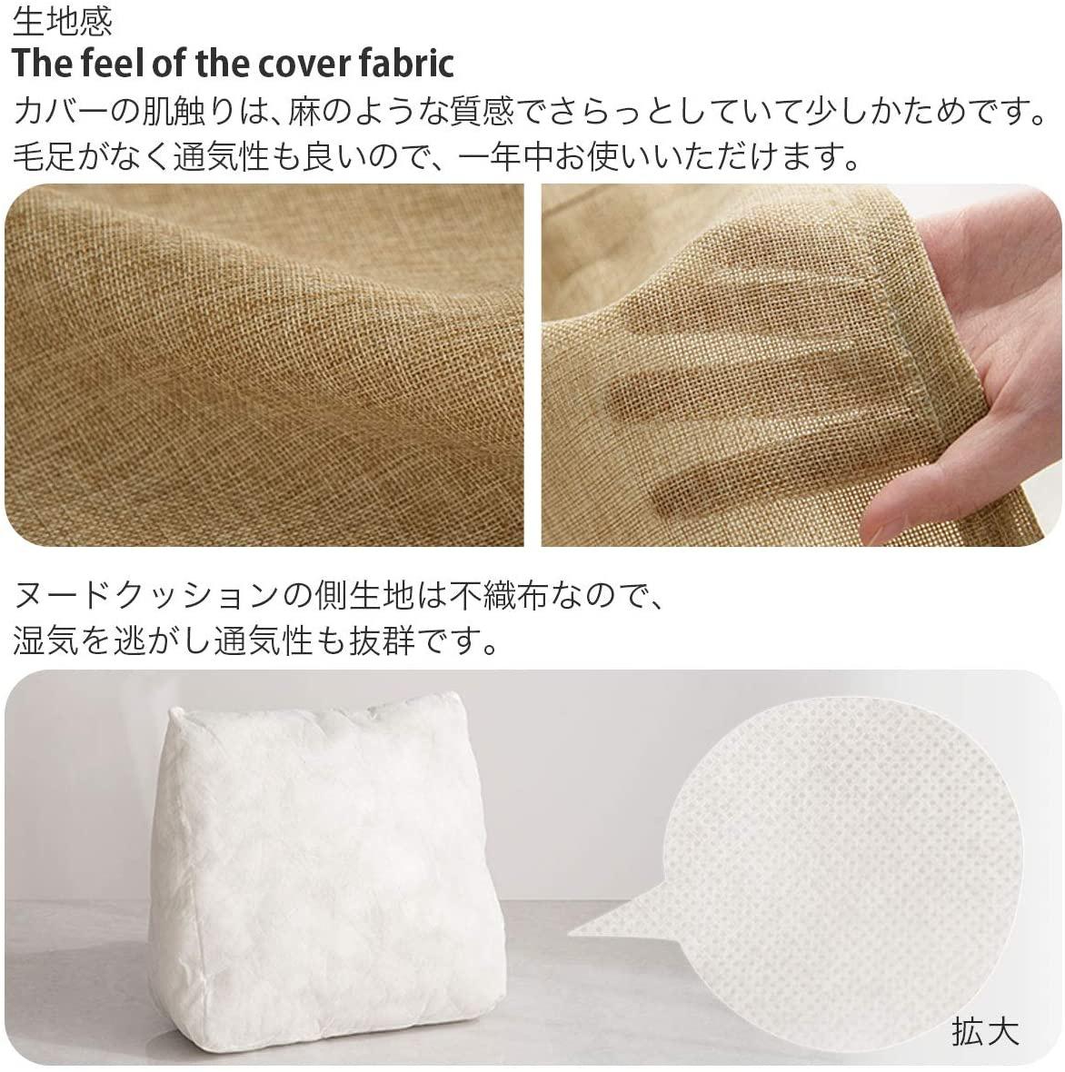 ぼん家具 三角クッションの商品画像5