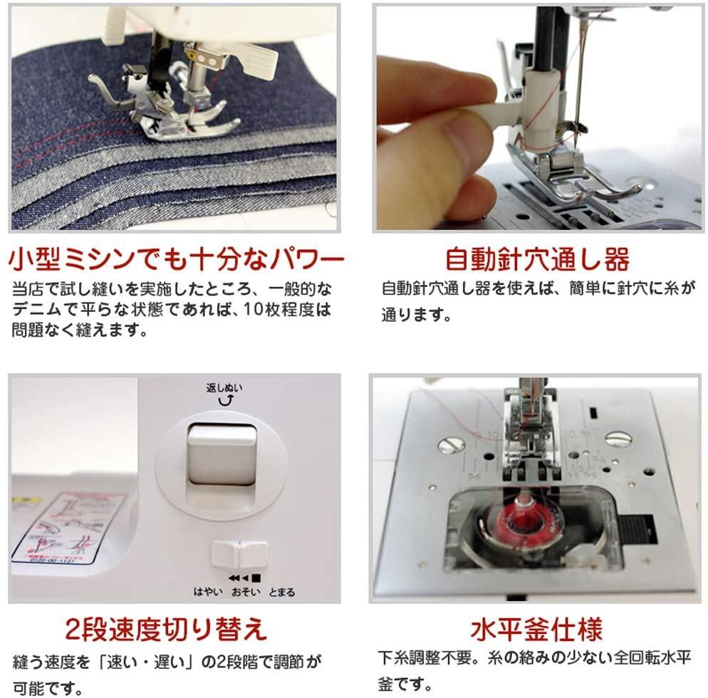 JAGUAR(ジャガー) 電動ミシン N400の商品画像8