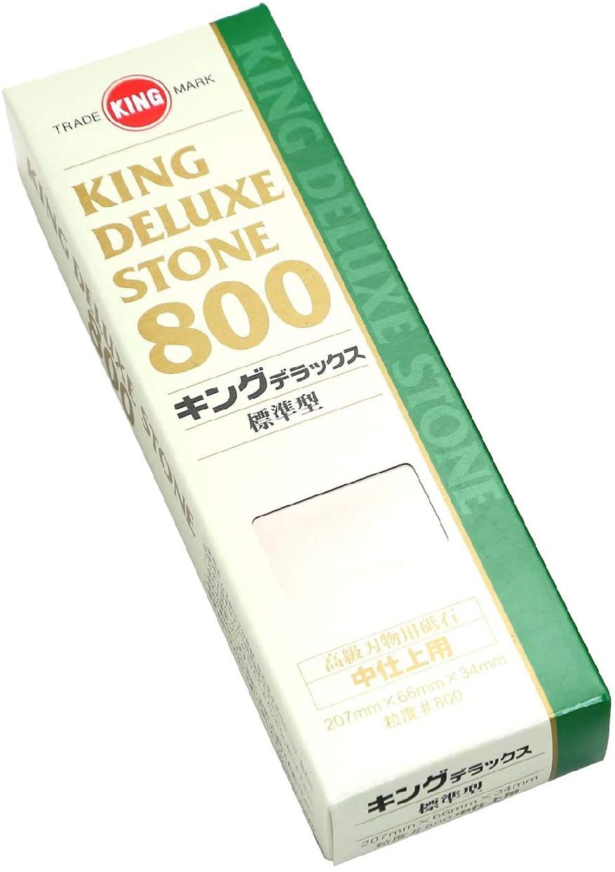 キング キングデラックス ブラウン No.800の商品画像2