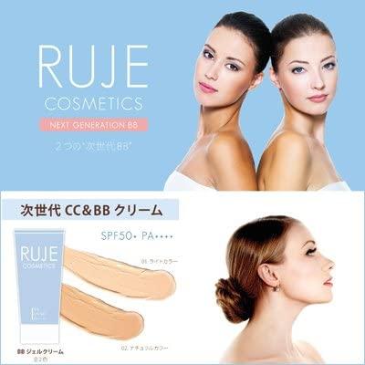 RUJE(ルジェ) BBジェルクリームの商品画像7