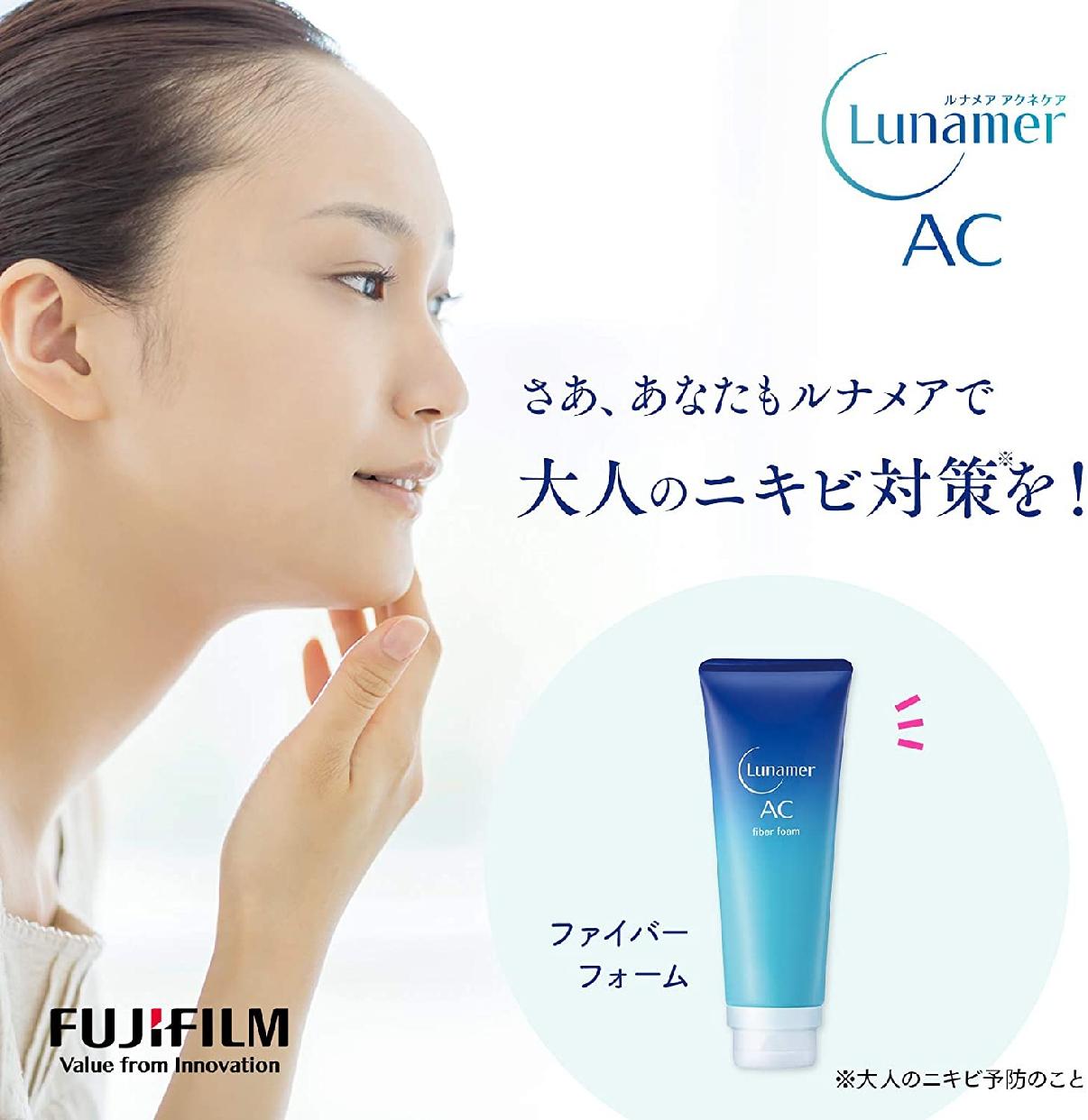 Lunamer AC(ルナメアAC) ファイバーフォームの商品画像5