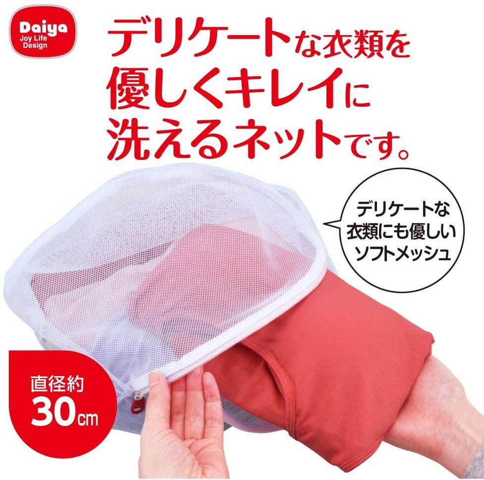 Daiya(ダイヤ) AL丸型インナーネット大の商品画像2