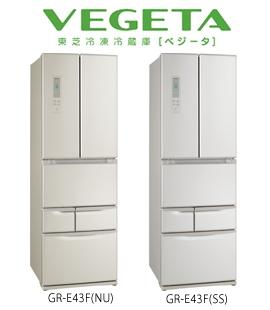 東芝(TOSHIBA) ノンフロン6ドア冷凍冷蔵庫 GR-E43Fの商品画像