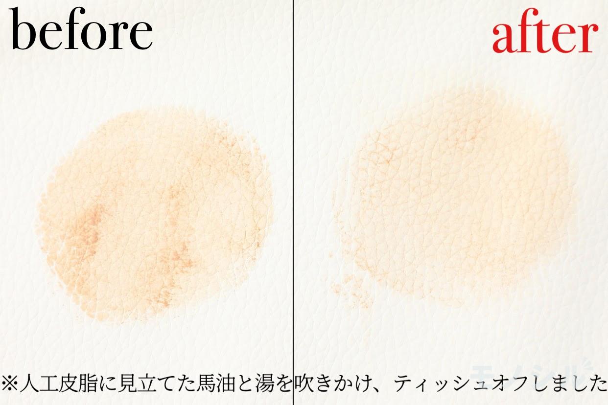 MAQuillAGE(マキアージュ) ドラマティックパウダリー UVの商品画像5 商品の落ちにくさについての検証画像