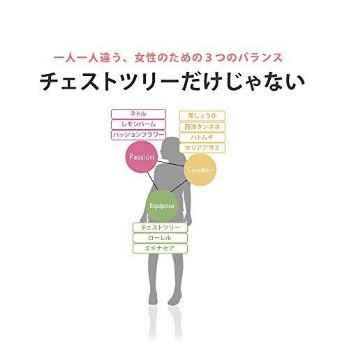 noi(ノイ) Lサポートの商品画像3