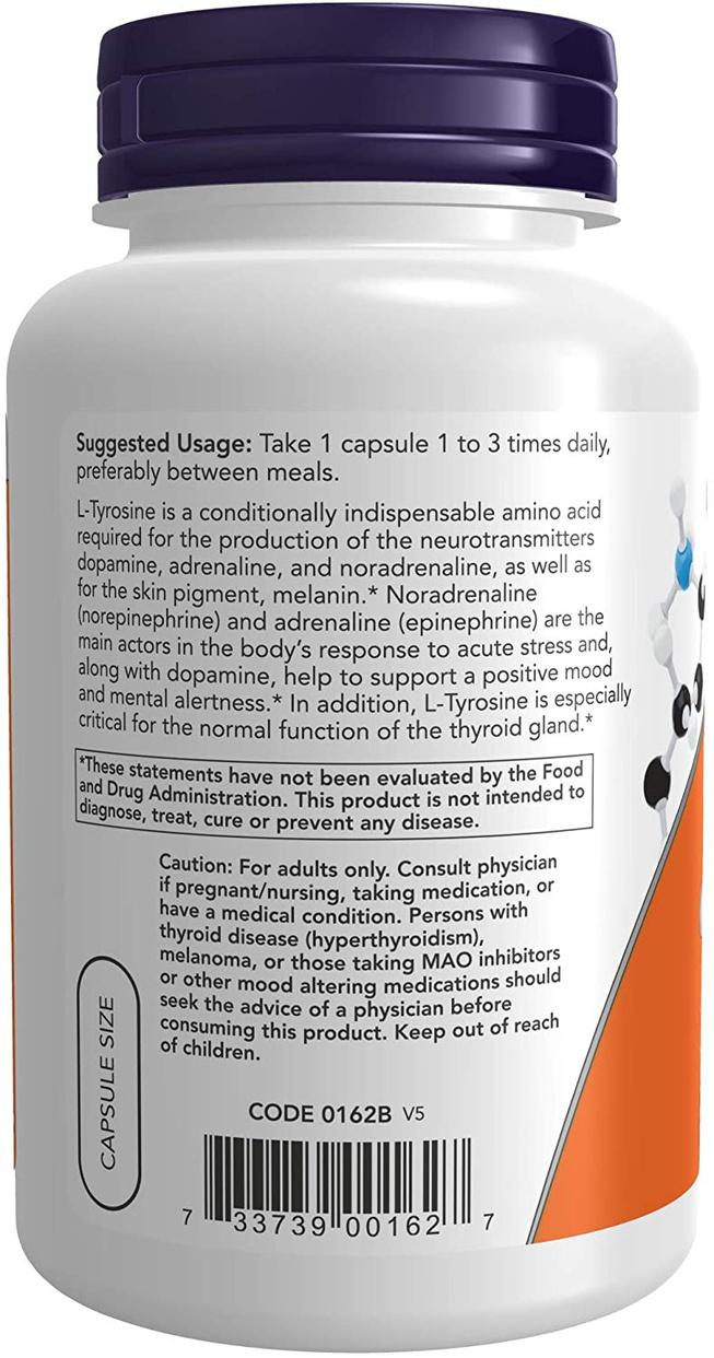NOW Foods(ナウフーズ) L-チロシンの商品画像3