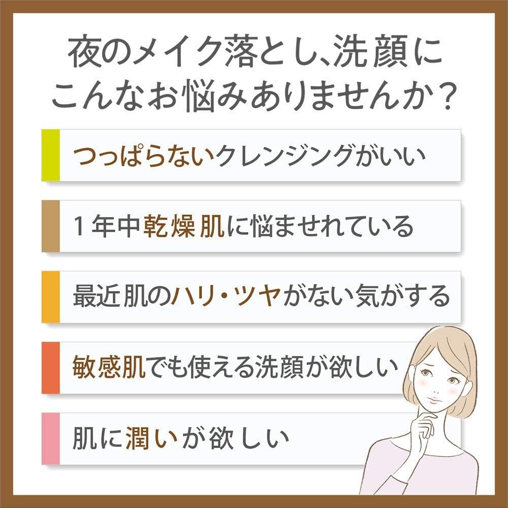 世田谷コスメ(Setagaya COSME) クリアクレンジング ココナッツの商品画像2