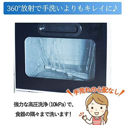 iimono117(イイモノイイナ) 食器洗い乾燥機 2段式 ホワイト EXの商品画像2