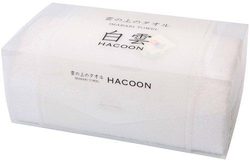 白雲(HACOON) 白雲ギフト バスタオルの商品画像