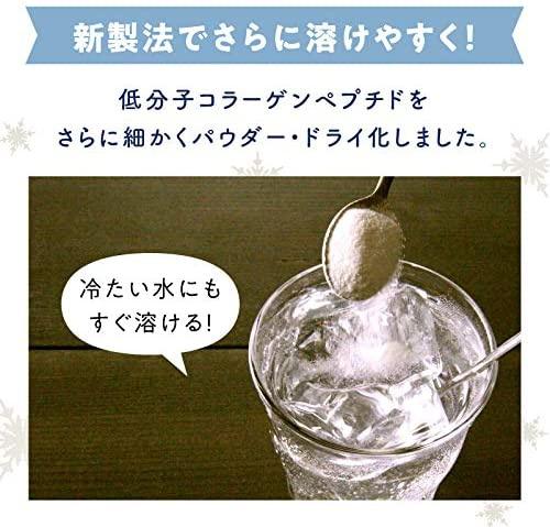 タマチャンショップ こなゆきマリンコラーゲンの商品画像8