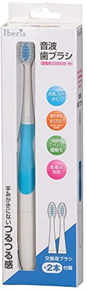 Iberis(いべりす)音波歯ブラシ HB-C22AKの商品画像2