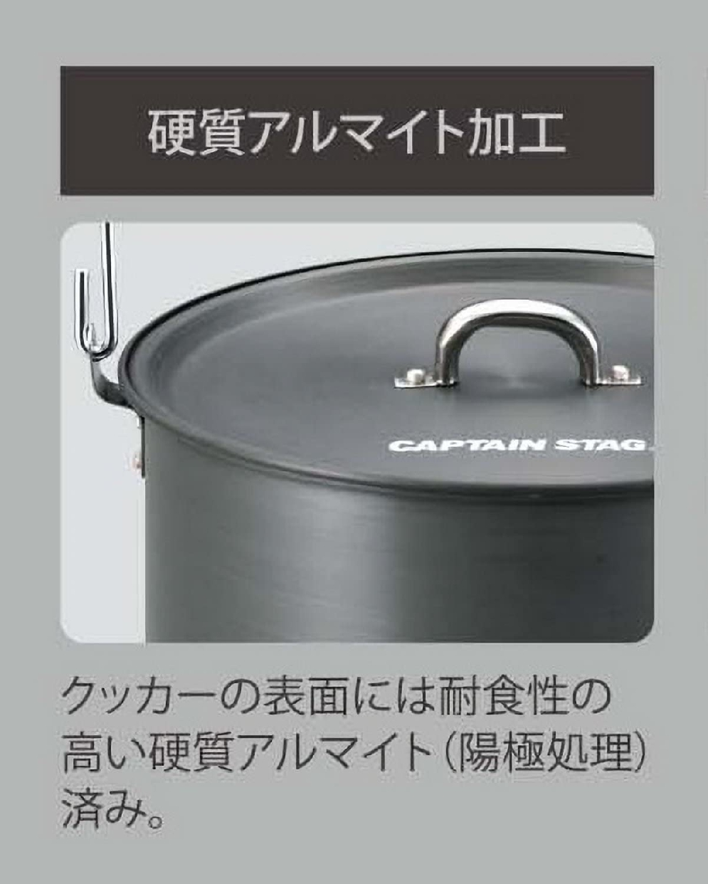 CAPTAIN STAG(キャプテンスタッグ) アルミつる付寸胴鍋20cm UH-4103の商品画像7