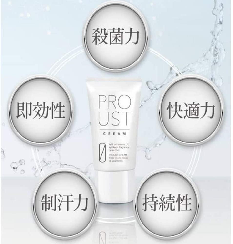 PROUST CREAM(プルーストクリーム) プルーストクリームの商品画像3