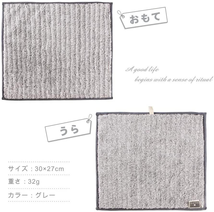 FOXNOV(フォックスノブ)ふきん食器用 マイクロファイバークロス 3枚入り(30cm×27cm)の商品画像6