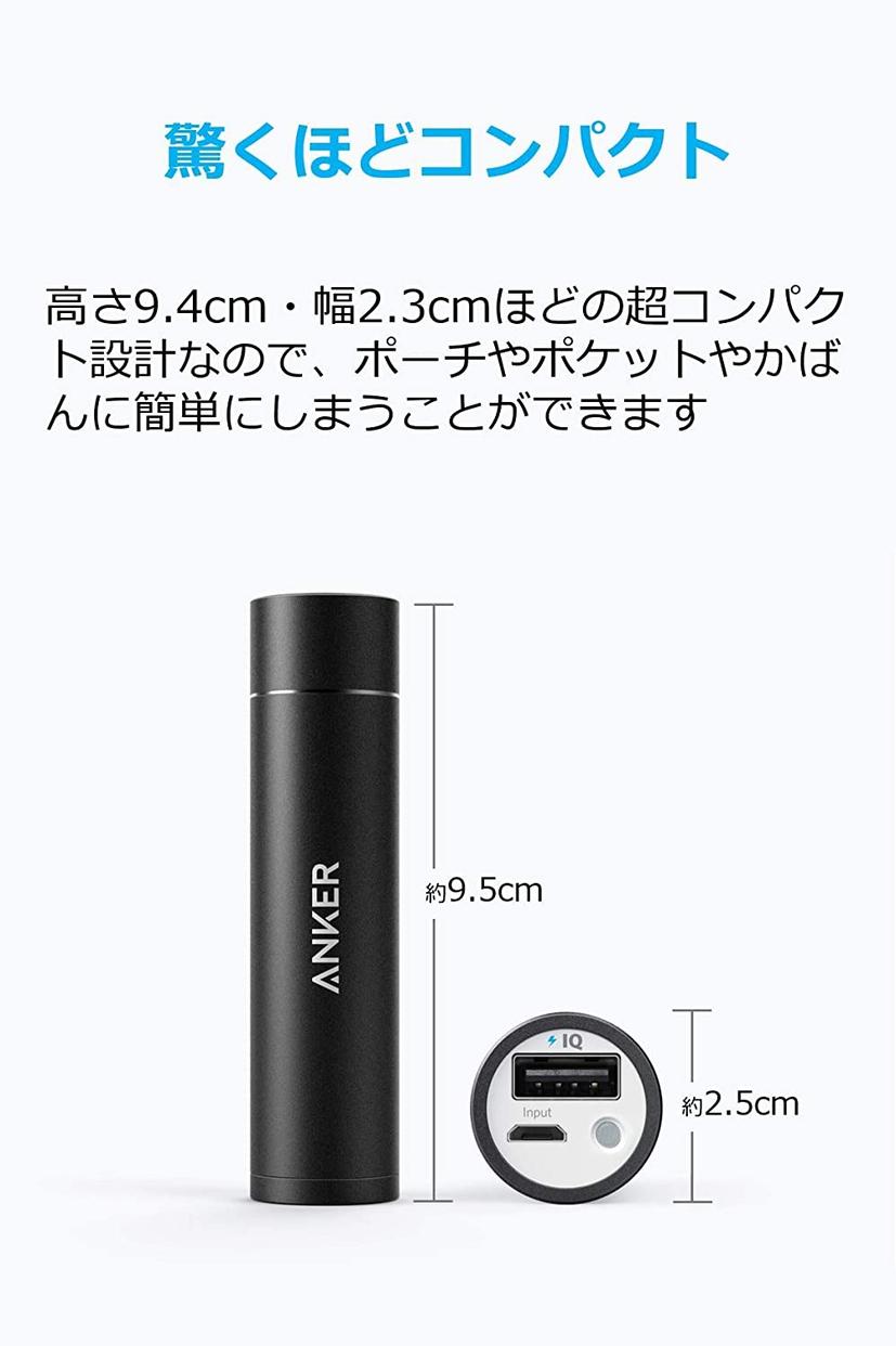 Anker(アンカー) PowerCore+ mini A1104011の商品画像3
