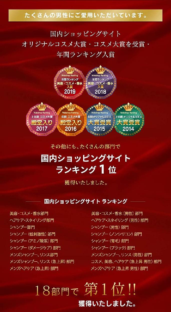 &GINO(アンドジーノ)頭皮ケア プレミアムブラックシャンプーの商品画像10