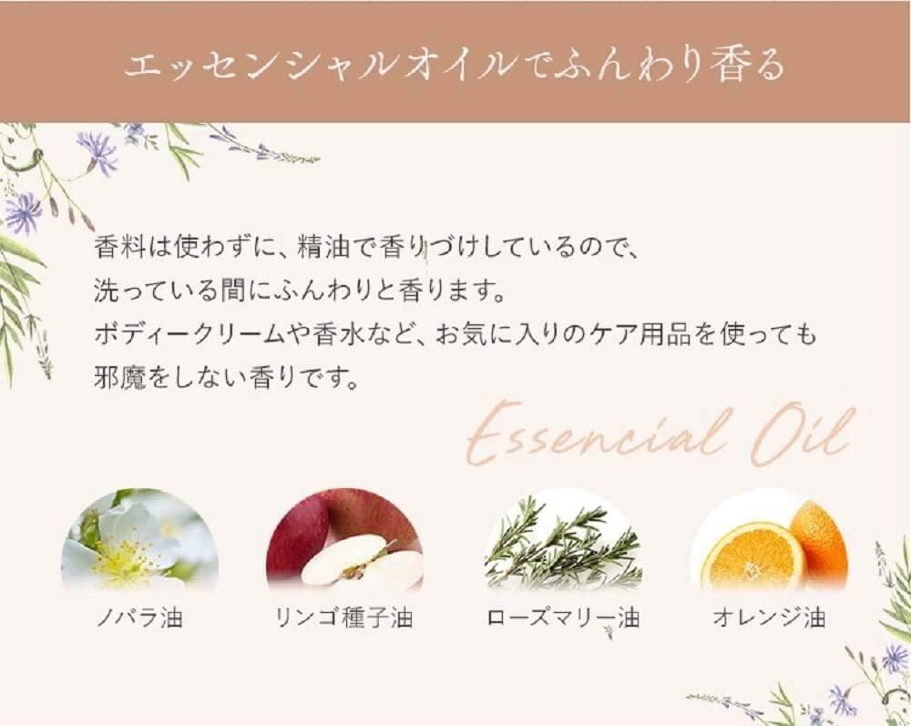 AVISTA(アビスタ) エイジングケアシャンプーの商品画像14