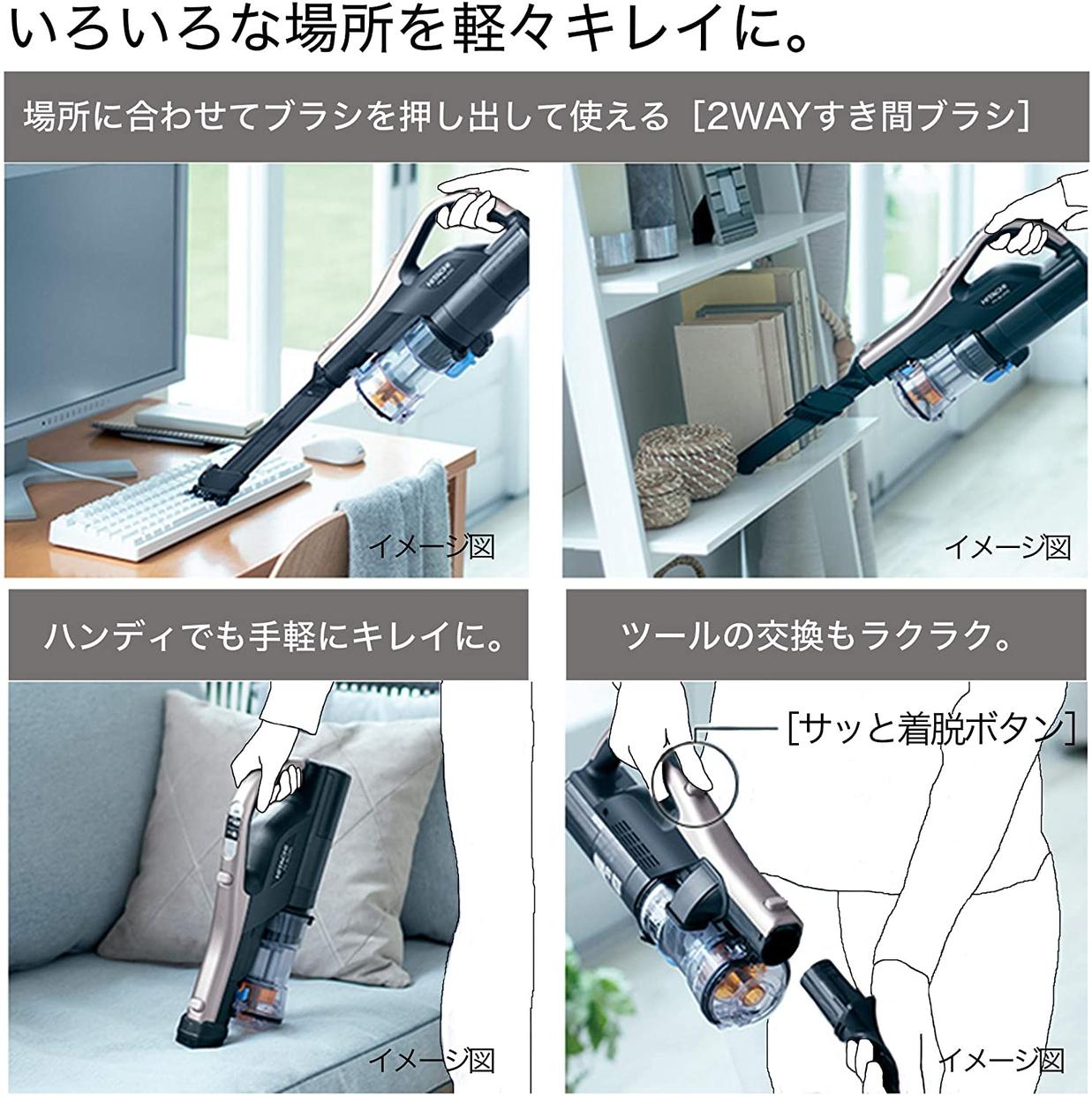日立(HITACHI) ラクかるスティック PV-BL20Gの商品画像7