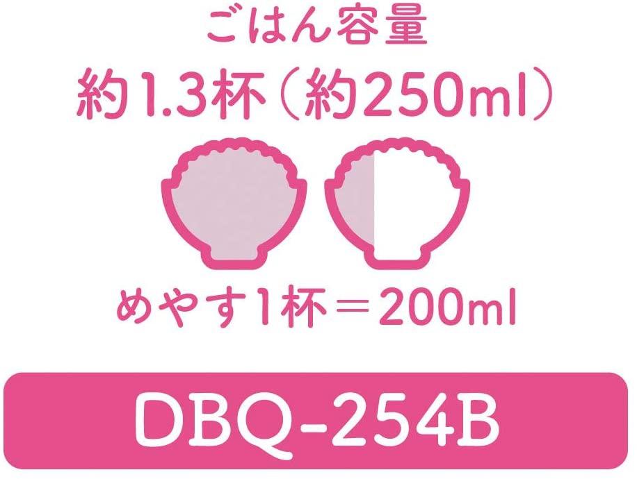 THERMOS(サーモス) 保温弁当箱 DBQ-254Bの商品画像6