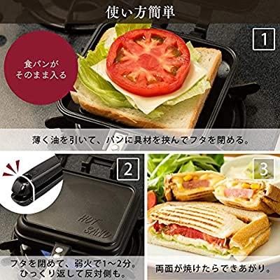 IRIS OHYAMA(アイリスオーヤマ) 具だくさんホットサンドメーカー シングル GHS-Sの商品画像5