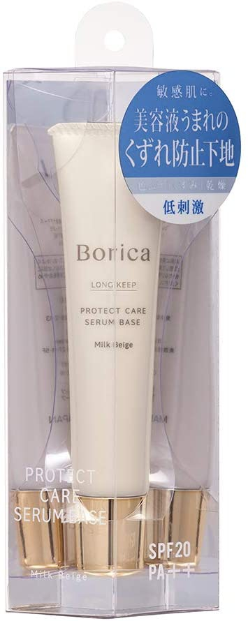 Borica(ボリカ) くずれ防止 美容液ケアベースの商品画像