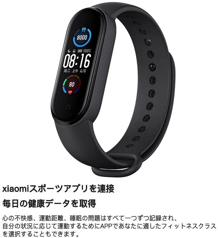 Xiaomi(シャオミ) Mi スマートバンド 5 XMSH10HMの商品画像2