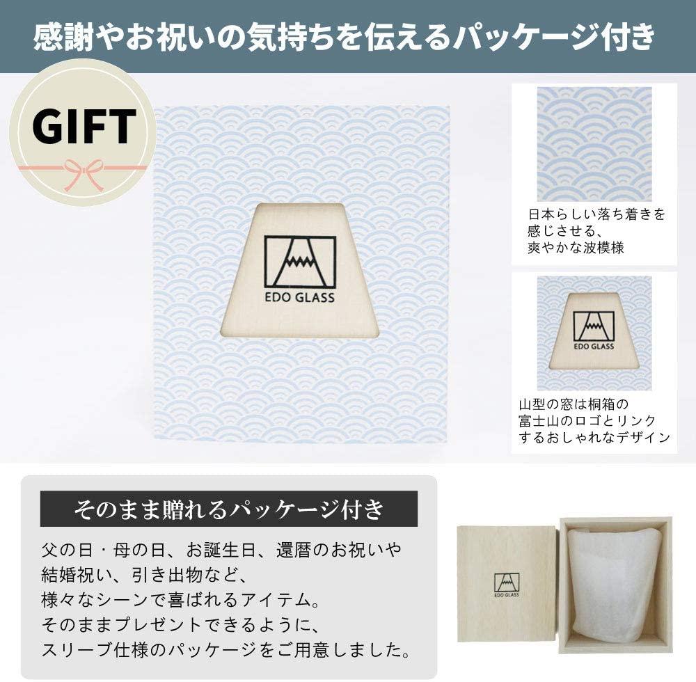 江戸硝子(エドガラス) 富士山グラス ロックグラス 270ml  TG15-015-Rの商品画像3