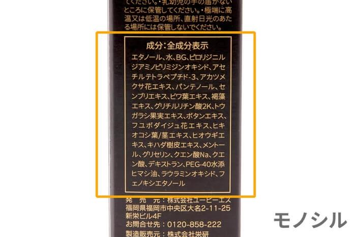 FINJIA(フィンジア) 育毛剤の商品画像3