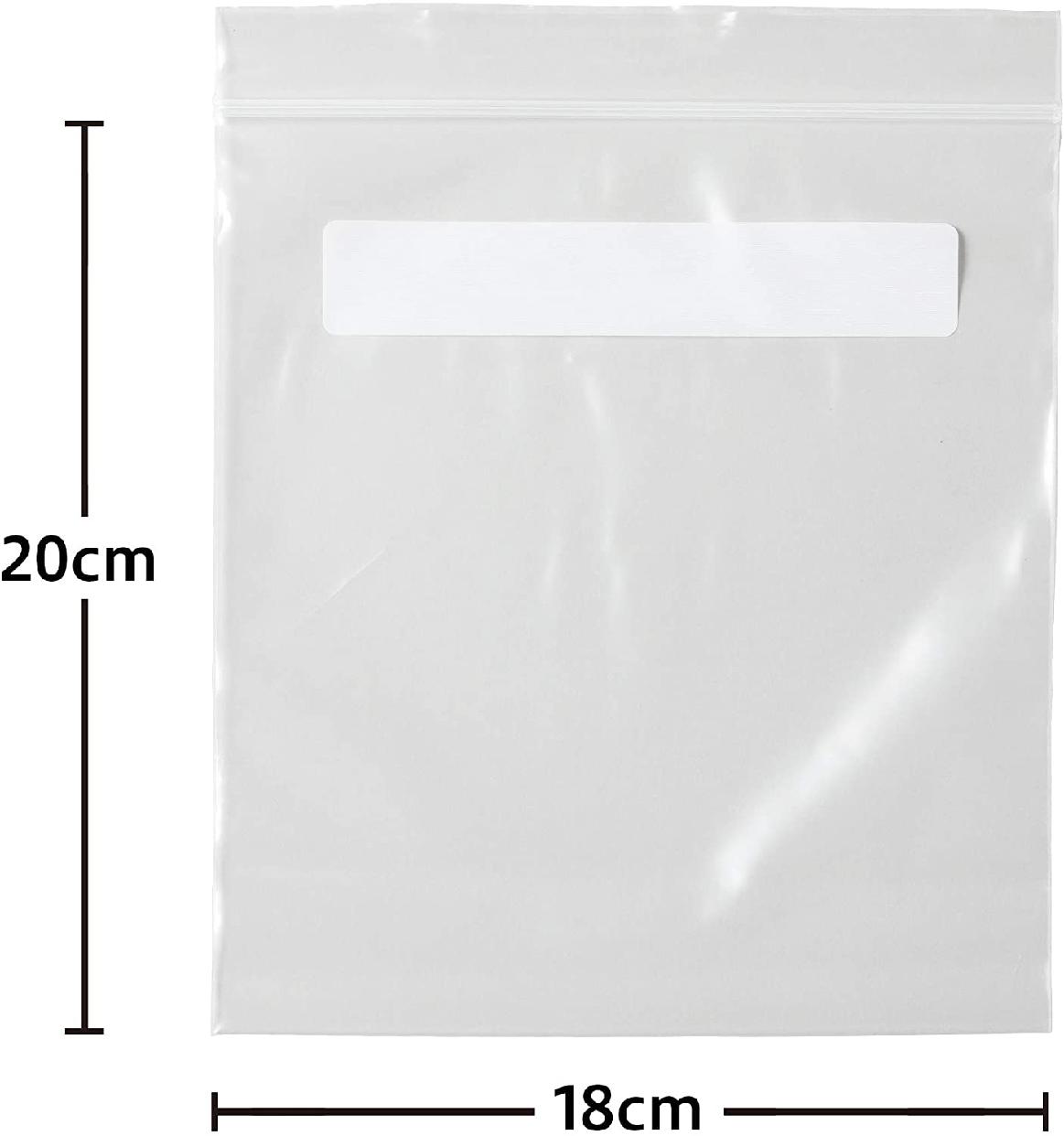 チャックさん保存袋 チャックさん冷凍保存袋 中 CZ-50の商品画像2