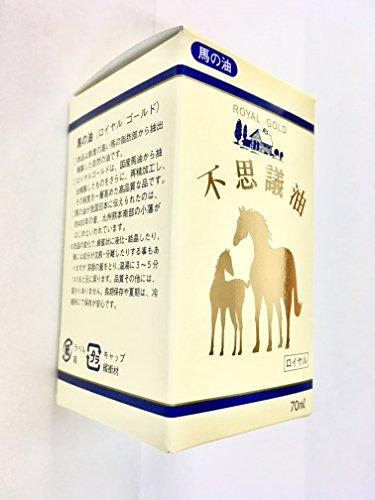 不思議油 馬の油(ロイヤル ゴールド)の商品画像