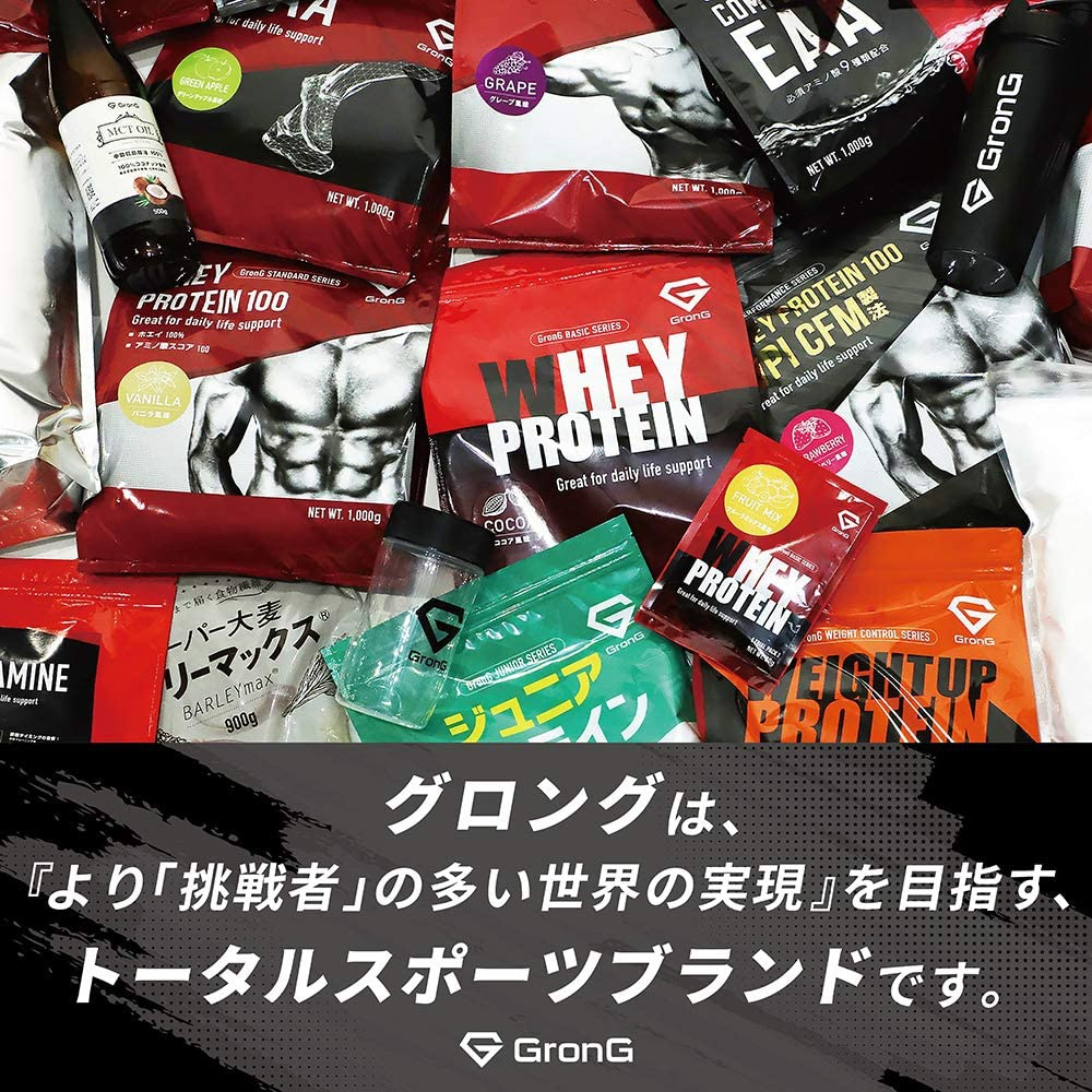 GronG(グロング) ホエイプロテイン 100 スタンダードの商品画像6