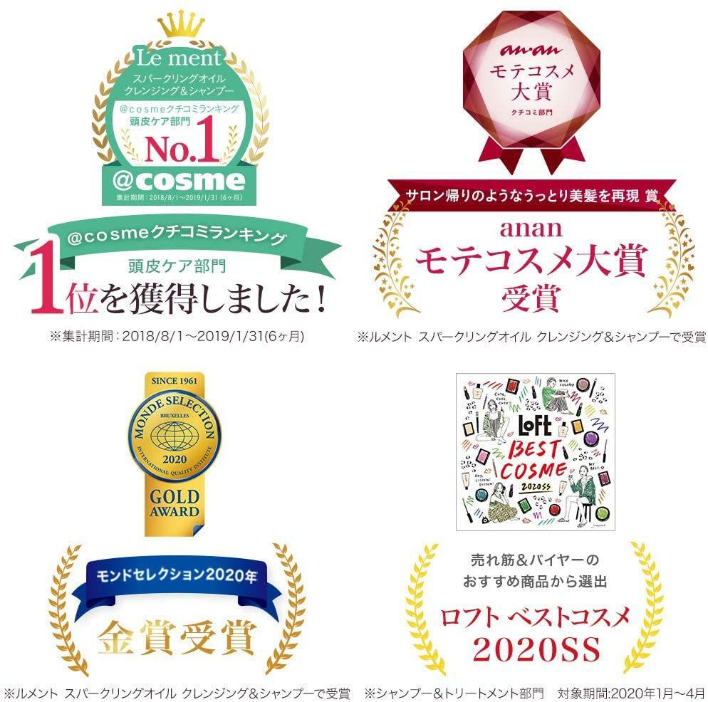 ルメント スパークリングオイルクレンジング&シャンプーの商品画像6