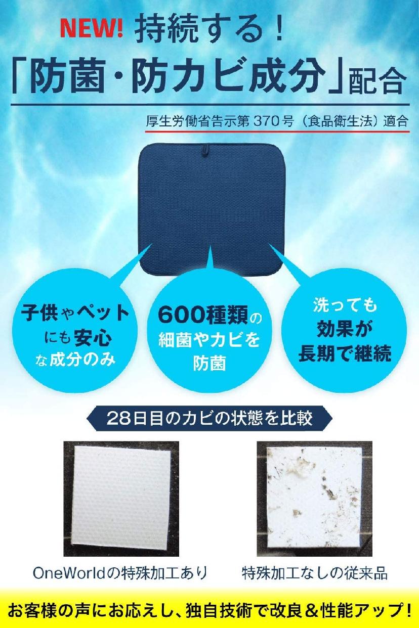 mikketa 水切りマットの商品画像4