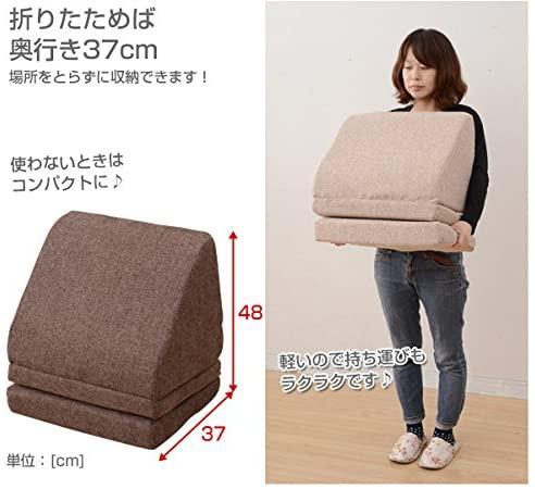 山善(YAMAZEN) テレビ枕 ITFC-46の商品画像5