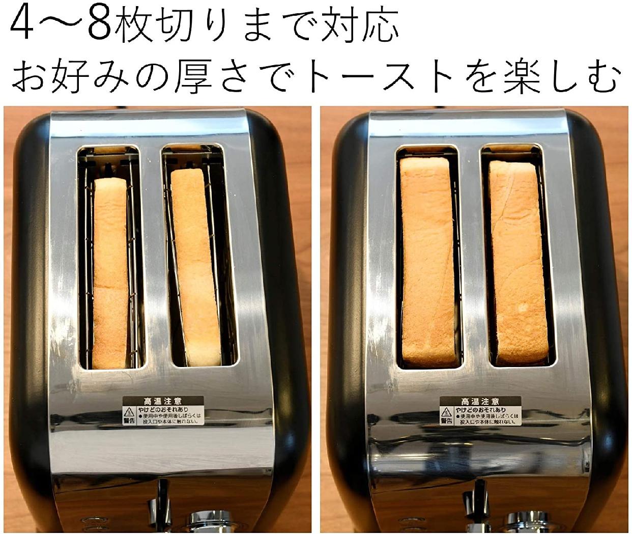 山善(YAMAZEN) ポップアップトースター シルバー YUC-S850の商品画像5