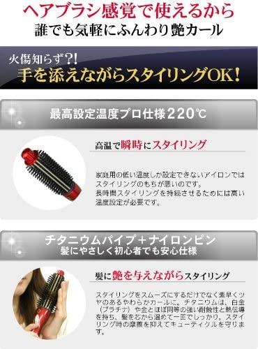 Agetuya(アゲツヤ) ロールの商品画像6