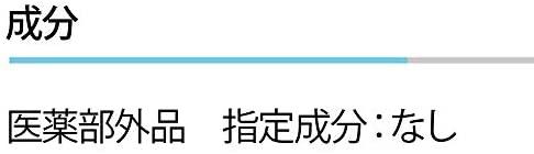 DHC(ディーエイチシー) 薬用Qフェースクリームの商品画像5
