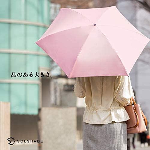 solshade(ソルシェード) 日傘の商品画像2