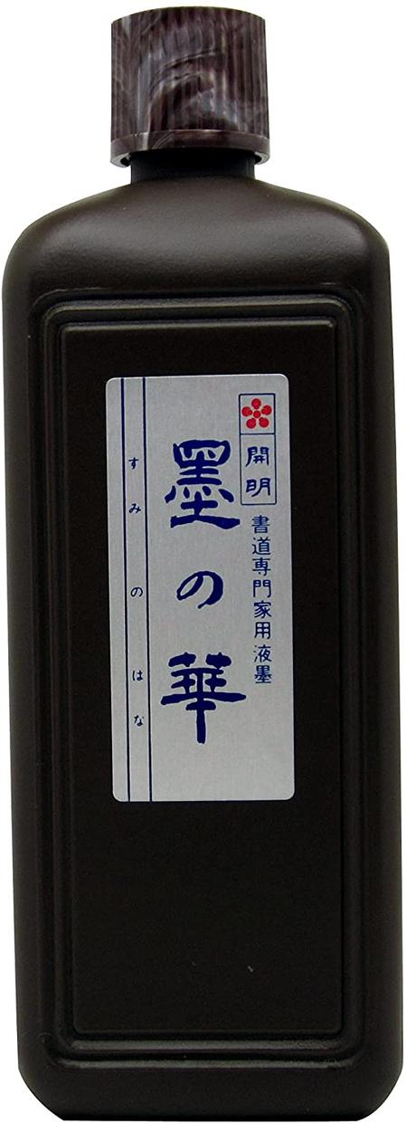 開明 墨の華 SU3005の商品画像