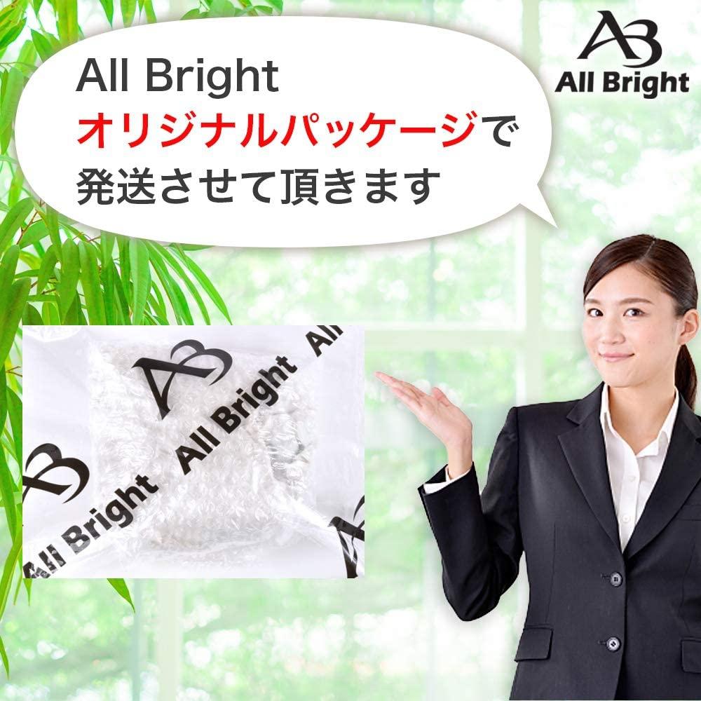 AllBright ゴミ袋ホルダーの商品画像6
