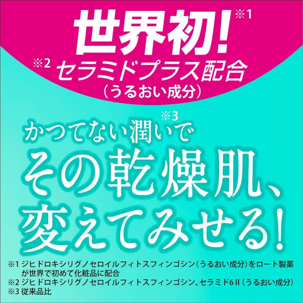 CareCera(ケアセラ)APフェイス&ボディクリームの商品画像3