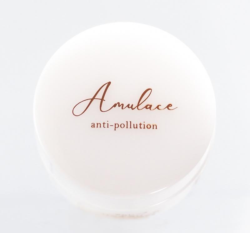Amulace(アムレース) ベーシックキットの商品画像5