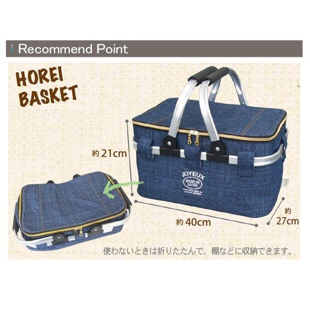 At First(アットファースト)保冷バスケット Lサイズ クーラーバッグ アルミフレーム ピクニック アズールブルーの商品画像6