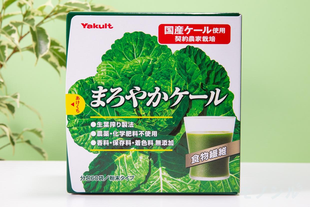 Yakult Health Foods(ヤクルトヘルスフーズ) まろやかケールの商品画像