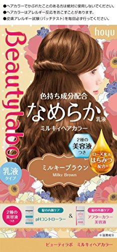 Beautylabo(ビューティラボ) ミルキィヘアカラーの商品画像