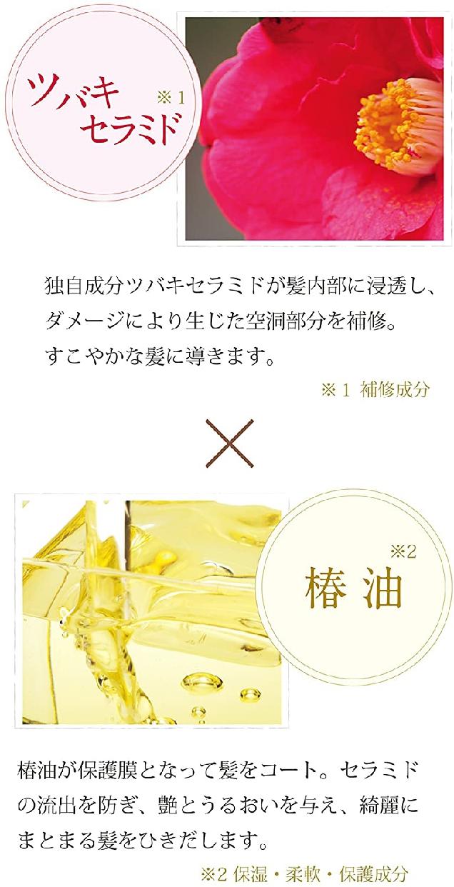 大島椿(おおしまつばき)ヘアウォーターの商品画像5