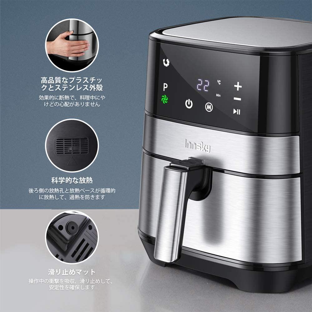 Innsky(インスカイ)電気フライヤー 3.5L シルバー IS-AF004の商品画像4