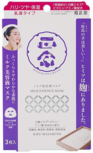 菊正宗 正宗印 ミルク美容液マスク